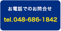 048-686-1842